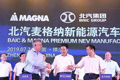 Magna, BAIC Group and the Zhenjiang government sign the framework agreement for their electric vehicle manufacturing JV.