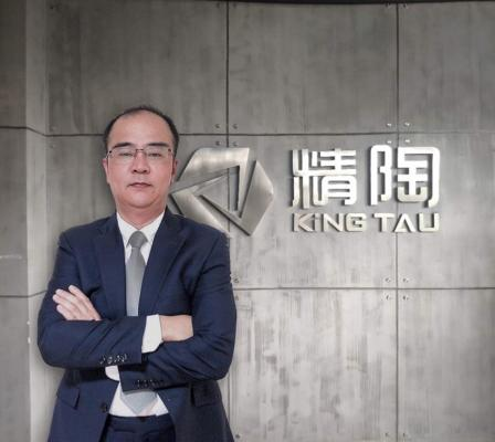 Chinese OEM, King Tau has launched a new industrial-grade print engine, incorporating Xaar's advanced printhead technologies.